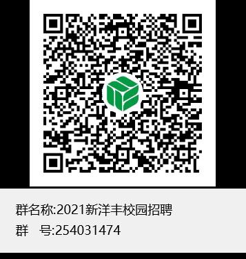 微信图片_20200912144906.png